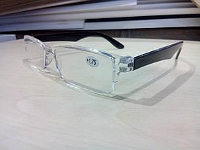 Очки для зрения лектор NEW 8808, фото 3