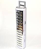 Аккумуляторный аварийный светильник панель базука KMS KM-7611, фото 1