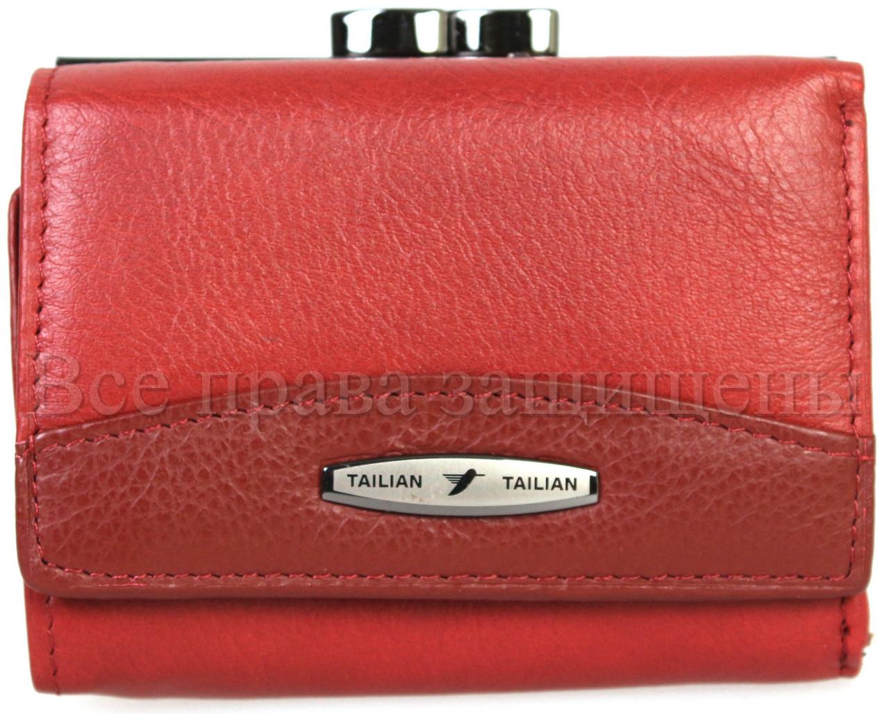 Женский кожаный кошелек красный Tailian T728-3H09-B RED