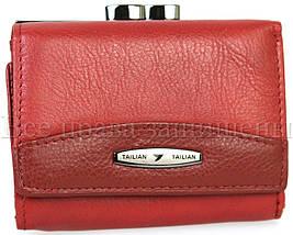 Женский кожаный кошелек красный Tailian T728-3H09-B RED, фото 2
