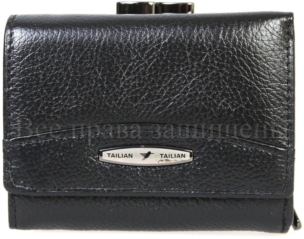 Женский кожаный кошелек черный Tailian T728-3H09-B BLACK