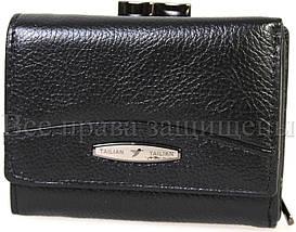 Женский кожаный кошелек черный Tailian T728-3H09-B BLACK, фото 3