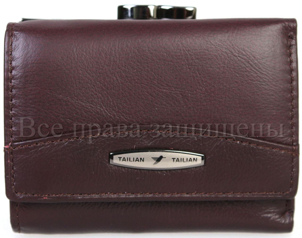 Женский кожаный кошелек бордовый Tailian T707-3H09-B CRIMSON