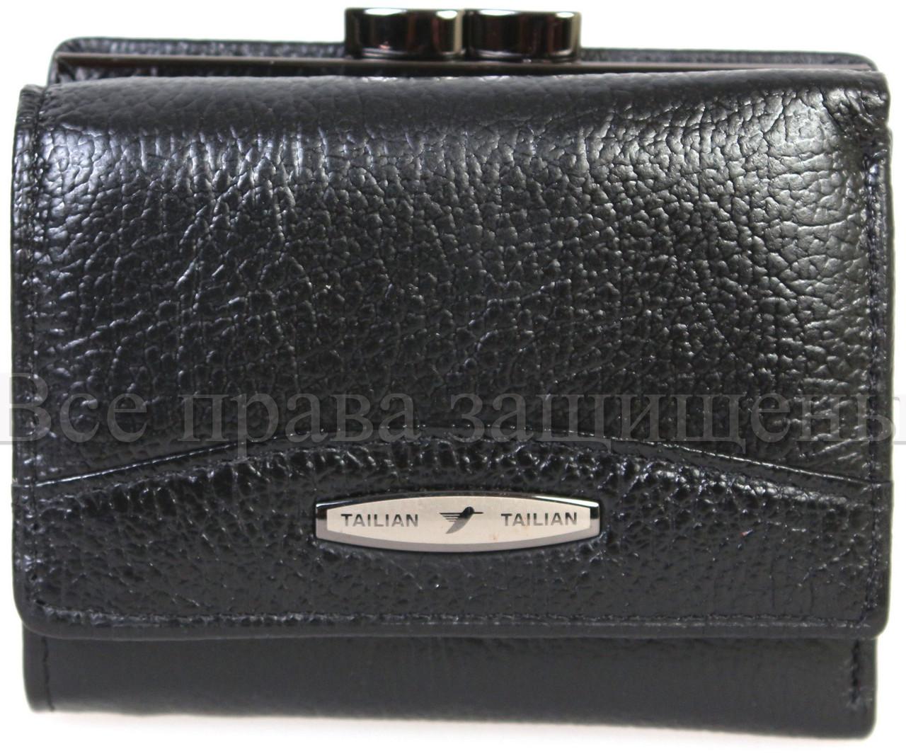Женский кожаный кошелек черный Tailian T707-3H09-B BLACK