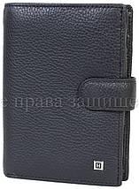 Мужской кожаный кошелек черный Horton H-M1-BLACK, фото 3