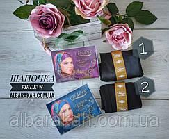 Шапочки под платок, хиджаб
