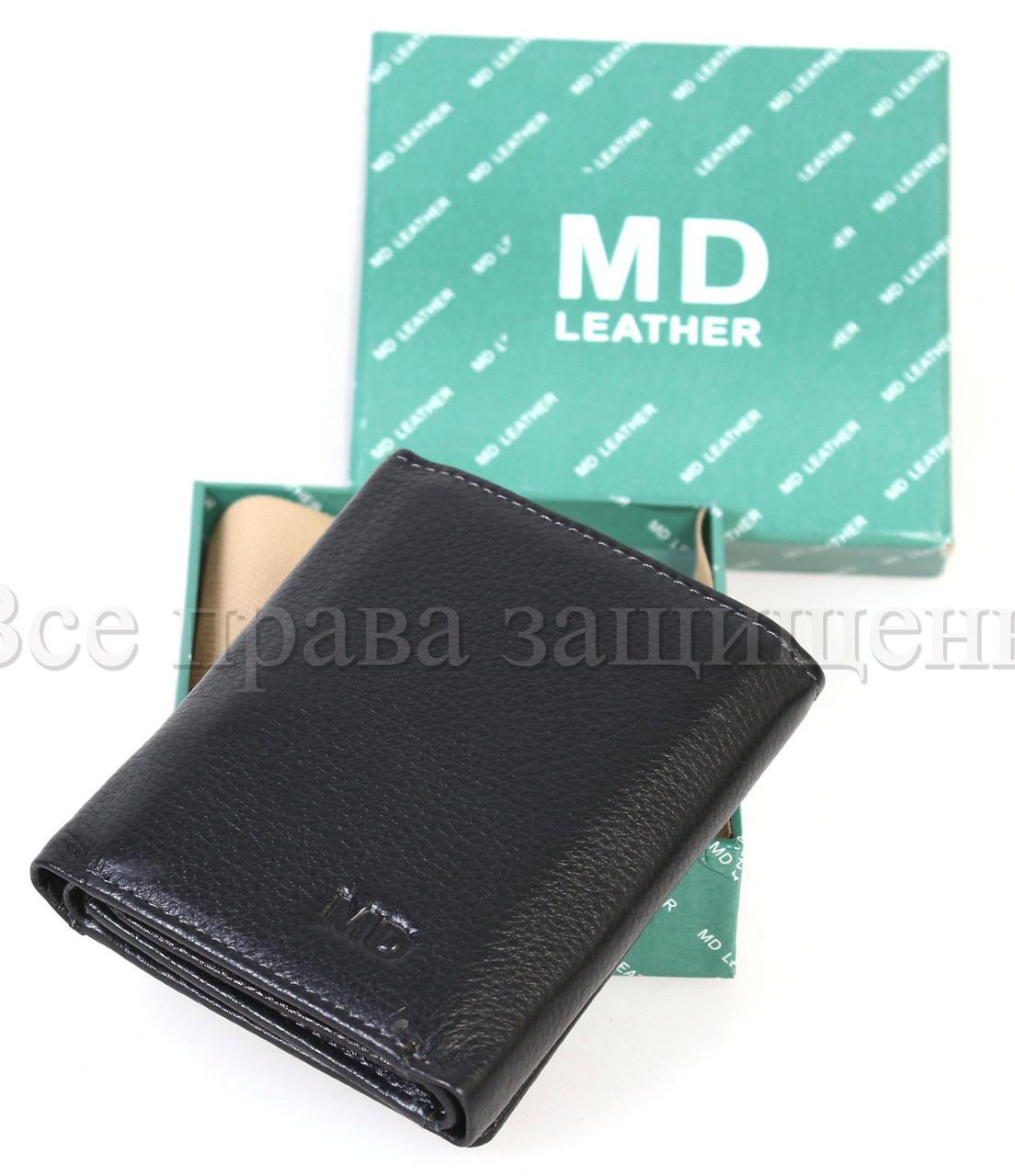 Мужской кожаный кошелек черный MD-leather MD-618-A-BLACK