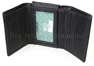 Мужской кожаный кошелек черный MD-leather MD-618-A-BLACK, фото 2