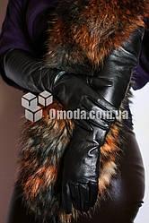 Кожаные женские перчатки длинные классика