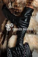 Кожаные женские перчатки длинные (выше локтя, браслет)