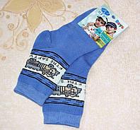 Детские подростковые носки, р.31-33, разные цвета