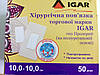Пластырныая хирургическая повязка Игар на полиуретановой основе  (Прозрачный) №50