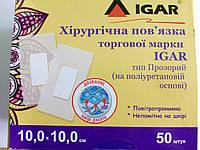 Пластырныая хирургическая повязка Игар на полиуретановой основе  (Прозрачный) №50 , фото 1