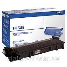 Заправка картриджа Brother TN-2375 для принтера HL-L2300DR, HL-L2340DWR, DCP-L2500DR, DCP-L2520DWR