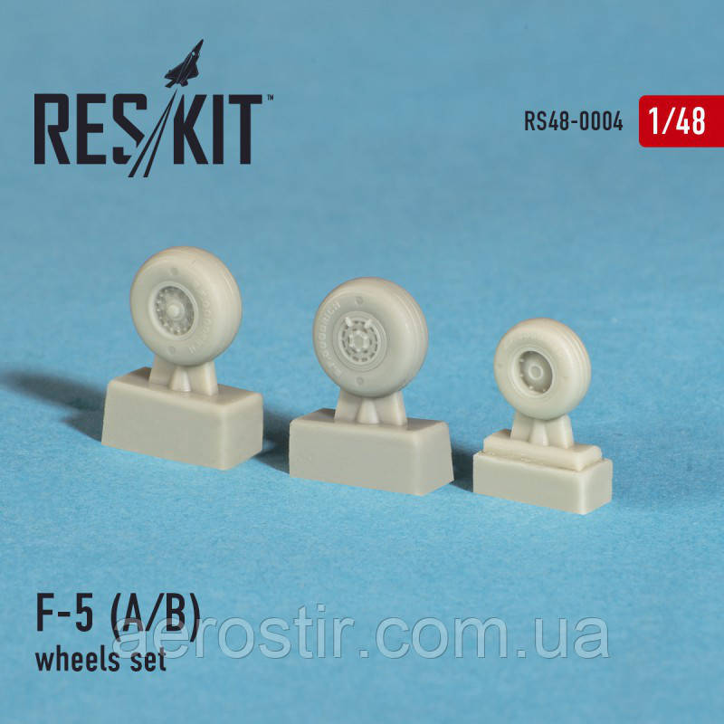 """Northrop F-5 A/B """"Freedom fighter"""" wheels set 1/48 RES/KIT 48-0004"""