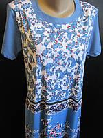 Летние платья с цветами., фото 1