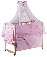 Детская постель Qvatro с аппликацией (8 элем.,со змейками на защите).  розовый (мишка мордочка), фото 1