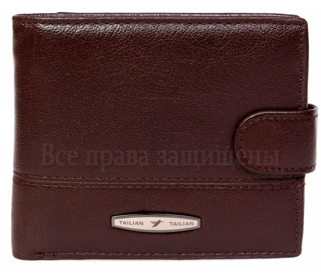 Мужской кожаный кошелек коричневый Tailian T197CRIMSONmen