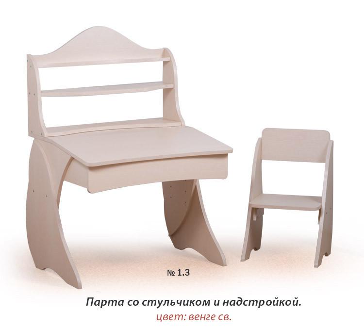 "Парта ""Умник"" ( 1.3 )"