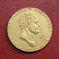 50 злотых 1818 года IB для Польши, Александр I