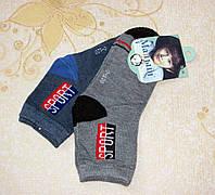 Детские подростковые носки, упак.2 пары, р.33-36, фото 1