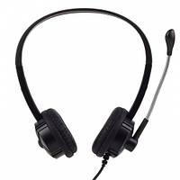 Наушники ERGO VM-220 ( наушники с микрофоном )