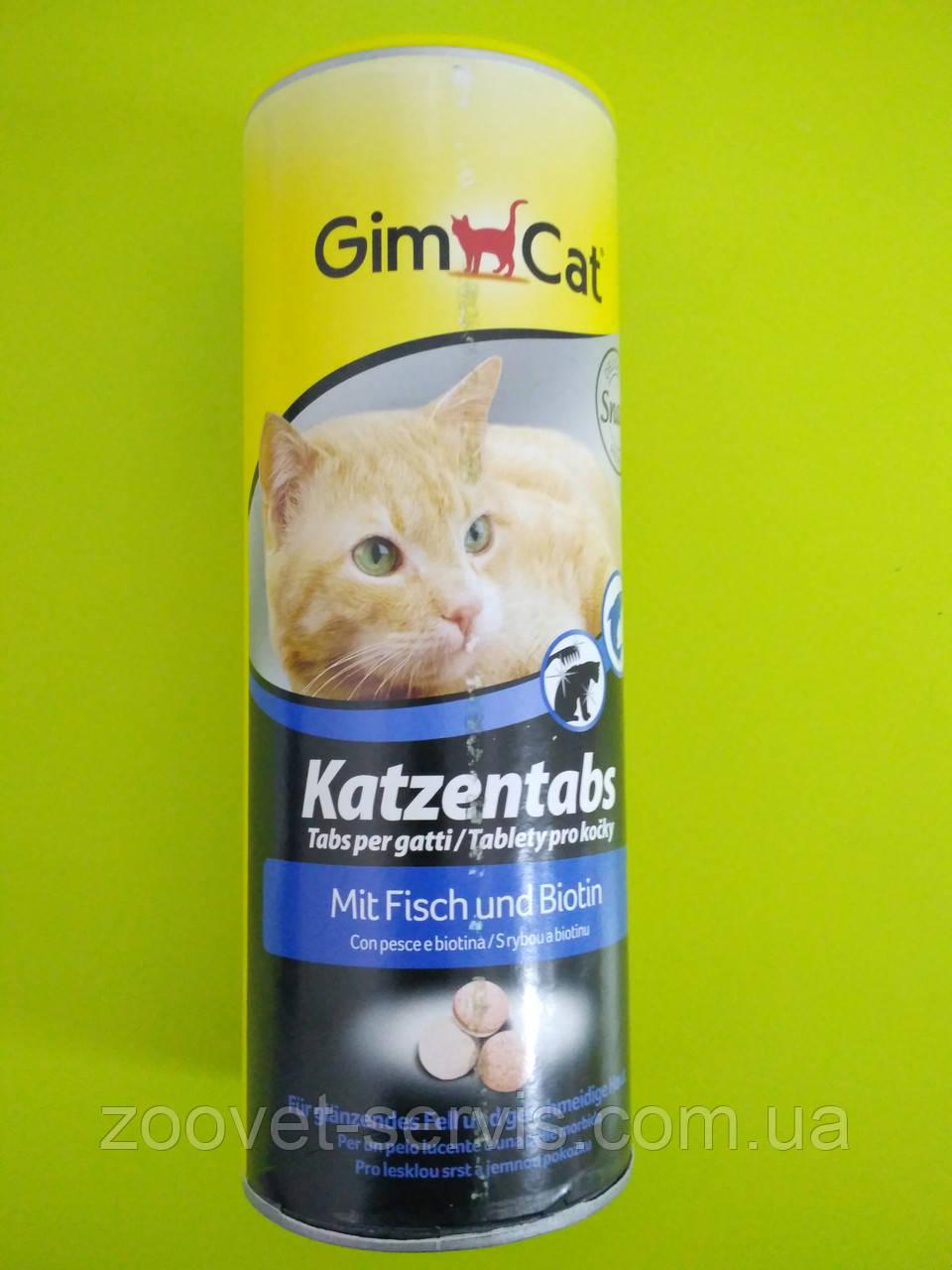 Витаминизированные лакомства для кошек Gimpet Cat Katzentabs, с рыбой