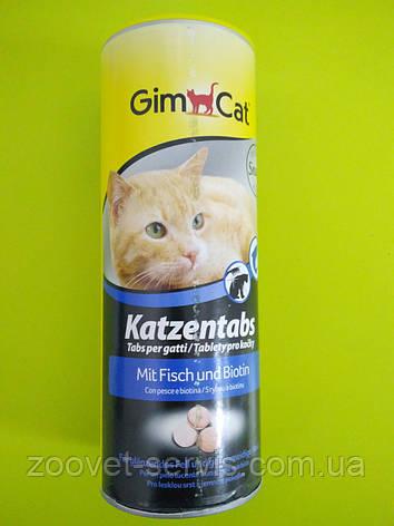 Витаминизированные лакомства для кошек Gimpet Cat Katzentabs, с рыбой, фото 2