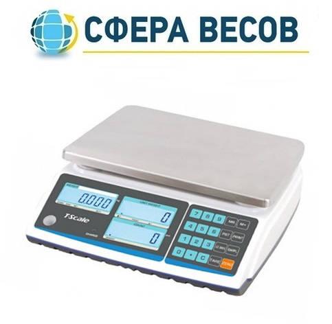 Весы счетные Certus ZHC (30 кг/0,5 г), фото 2