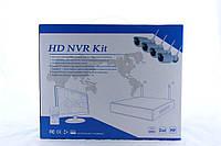 Комплект видеорегистратор с камерами PTZ IP 4-канальный WIFI KIT-8004 NVR