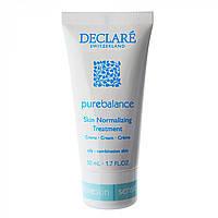 Нормализующий крем для жирной и комбинированной кожи - Skin Normalizing Treatment Cream, 50 мл