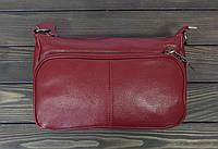 Красная сумка барсетка через плечо женская