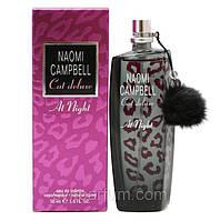 Женская туалетная вода naomi campbell cat deluxe at night - прелестный аромат!    (копия)