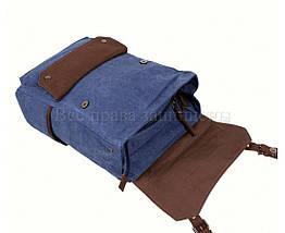 Рюкзак унисекс ткань синий (Формат: А4 и больше) NAVI 6075-3-BLUE, фото 3