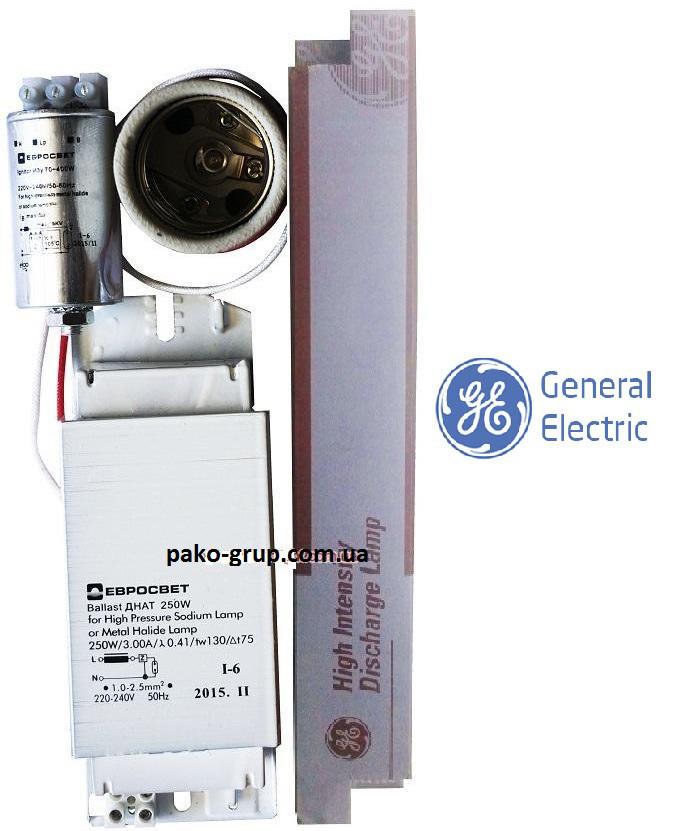 ДНаТ Комплект GE 250 Вт  Фито эконом: Балласт, ИЗУ, патрон, лампа GE.