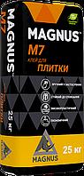 Magnus М7 клей для плитки