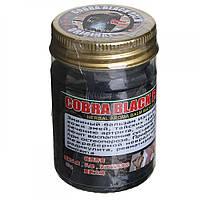 Черный тайский бальзам на основе жира и яда королевской кобры  Cobra Black Balm