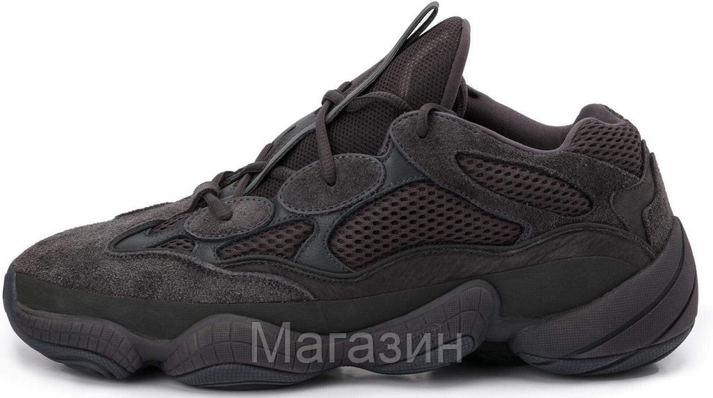 Купить Мужские кроссовки adidas Yeezy 500