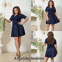 Женское замшевое  платье в размерах  48  50  52, фото 1