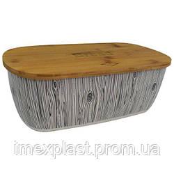 Хлебница с бамбуковой доской 34,5х19х12,5 4622