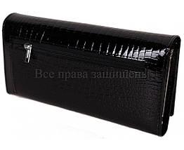 Женский кожаный кошелек черный Horton H-AE150-1A BLACK, фото 3