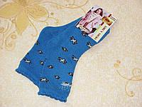 Детские носки МАХРА р.28-30, разные цвета, фото 1
