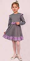 Платье  детское с длинным рукавом   М -826  рост 116