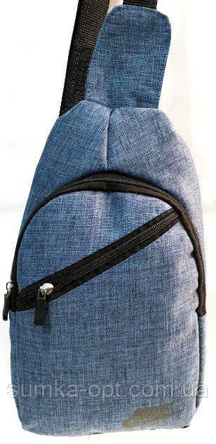 Барсетки на одне плече джинс Nike Хор якість!(синій)18*31
