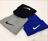Шапка Nike (расцветки), фото 1