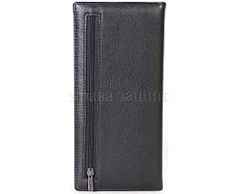 Мужской кожаный кошелек черный WATER LILY WL-0714, фото 3