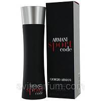 Туалетная вода  armani code sport (армани код спорт) (копия)