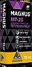 MAGNUS МТ-25 маркирующийся смесьдля теплоизоляции