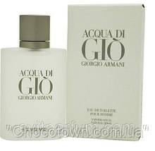 Мужская туалетная вода giorgio armani acqua di gio (джорджио армани аква ди джио) (копия)
