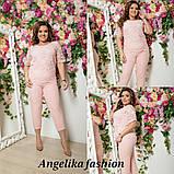 Модный женский костюм :блуза из дорогого гипюра +бриджи , фото 2